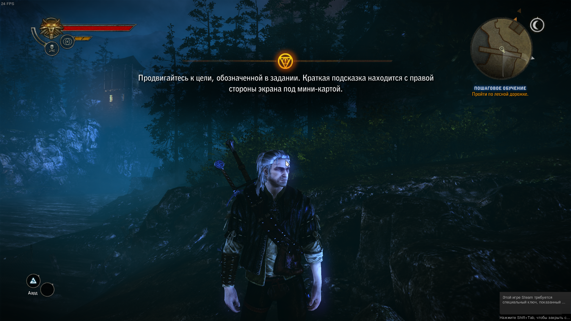 witcher2.png