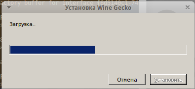 gecko_install.png