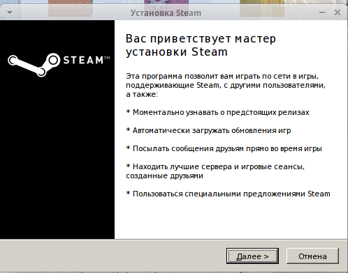 steam_win_install.png