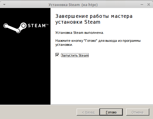 steam_ok_install.png