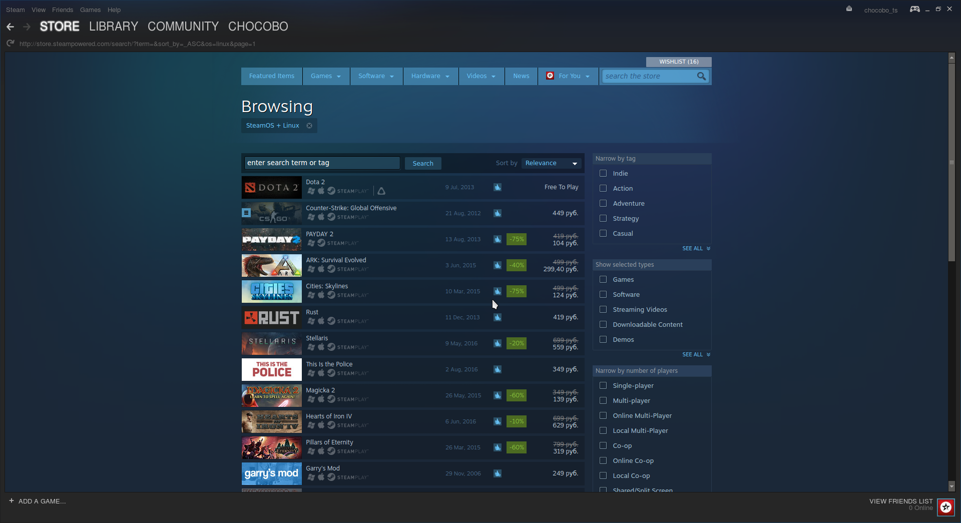 steam6.png